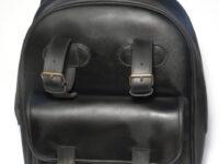 Bőr hátizsák